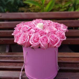 Cutie 29 trandafiri